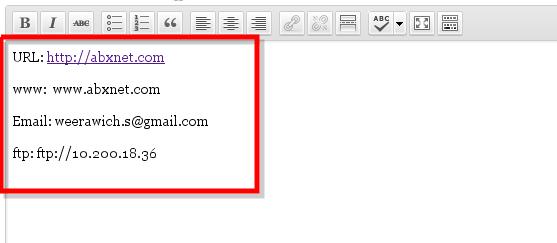 วิธีแก้ลิงค์ อีเมล์ ftp www