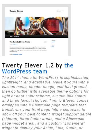 ใส่ screenshot ให้ wordpress theme-2